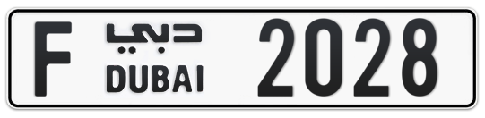 F 2028 - Plate numbers for sale in Dubai