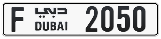 F 2050 - Plate numbers for sale in Dubai