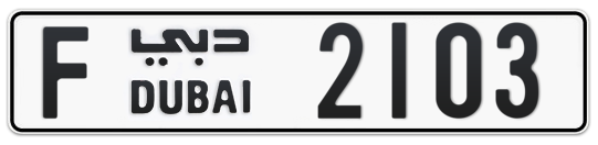 F 2103 - Plate numbers for sale in Dubai