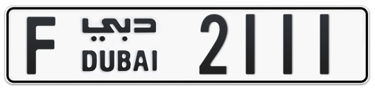 F 2111 - Plate numbers for sale in Dubai