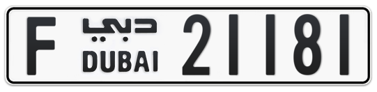 F 21181 - Plate numbers for sale in Dubai