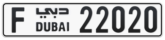 F 22020 - Plate numbers for sale in Dubai