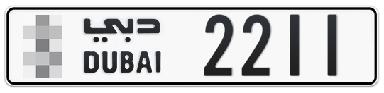 * 2211 - Plate numbers for sale in Dubai