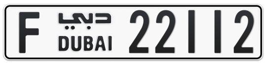 F 22112 - Plate numbers for sale in Dubai