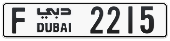 F 2215 - Plate numbers for sale in Dubai
