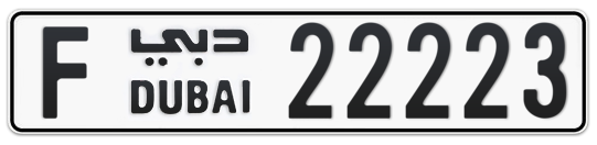 F 22223 - Plate numbers for sale in Dubai