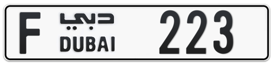 F 223 - Plate numbers for sale in Dubai