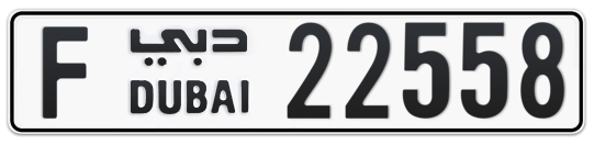 F 22558 - Plate numbers for sale in Dubai