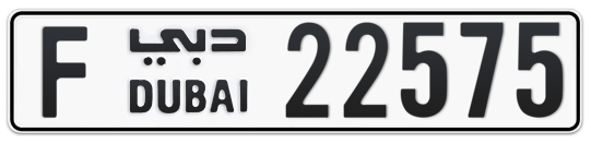 F 22575 - Plate numbers for sale in Dubai