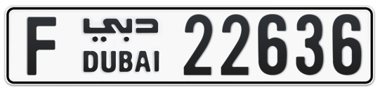 F 22636 - Plate numbers for sale in Dubai