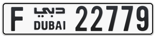 F 22779 - Plate numbers for sale in Dubai