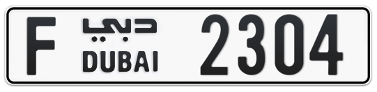 F 2304 - Plate numbers for sale in Dubai