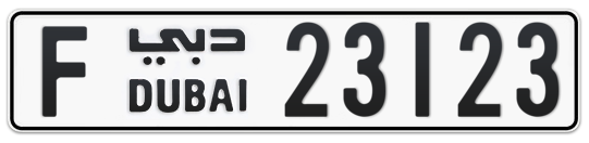 F 23123 - Plate numbers for sale in Dubai