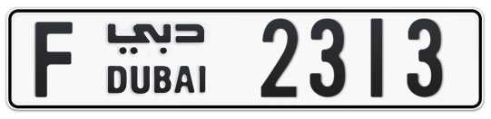F 2313 - Plate numbers for sale in Dubai
