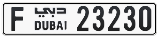 F 23230 - Plate numbers for sale in Dubai