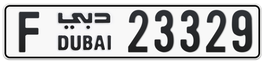 F 23329 - Plate numbers for sale in Dubai