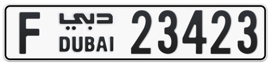 F 23423 - Plate numbers for sale in Dubai