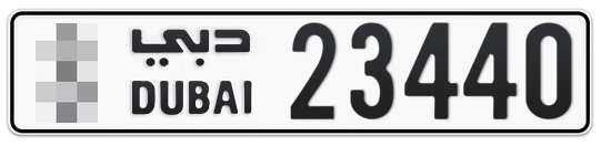 * 23440 - Plate numbers for sale in Dubai