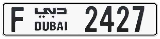 F 2427 - Plate numbers for sale in Dubai
