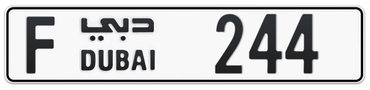 F 244 - Plate numbers for sale in Dubai
