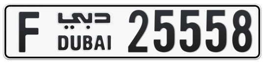 F 25558 - Plate numbers for sale in Dubai