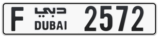 F 2572 - Plate numbers for sale in Dubai