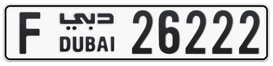 F 26222 - Plate numbers for sale in Dubai