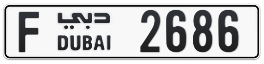 F 2686 - Plate numbers for sale in Dubai