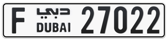 F 27022 - Plate numbers for sale in Dubai