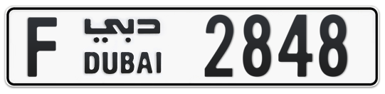 F 2848 - Plate numbers for sale in Dubai