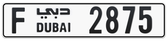 F 2875 - Plate numbers for sale in Dubai