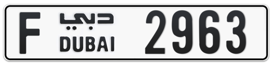 F 2963 - Plate numbers for sale in Dubai