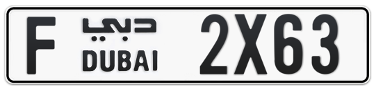 F 2X63 - Plate numbers for sale in Dubai