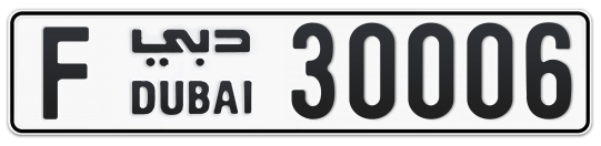 F 30006 - Plate numbers for sale in Dubai