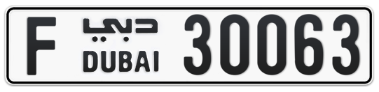F 30063 - Plate numbers for sale in Dubai