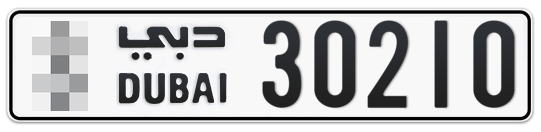 * 30210 - Plate numbers for sale in Dubai
