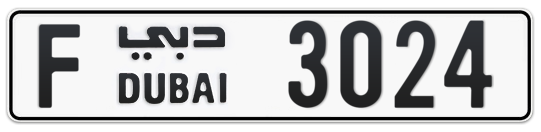 F 3024 - Plate numbers for sale in Dubai