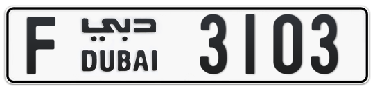 F 3103 - Plate numbers for sale in Dubai