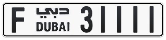 F 31111 - Plate numbers for sale in Dubai