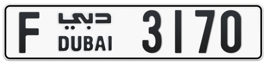 F 3170 - Plate numbers for sale in Dubai
