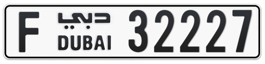 F 32227 - Plate numbers for sale in Dubai