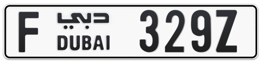 F 329Z - Plate numbers for sale in Dubai