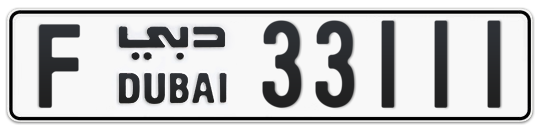 F 33111 - Plate numbers for sale in Dubai