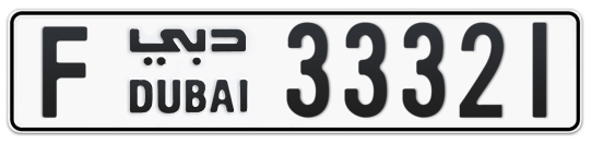 F 33321 - Plate numbers for sale in Dubai