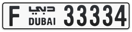 F 33334 - Plate numbers for sale in Dubai