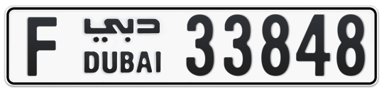 F 33848 - Plate numbers for sale in Dubai