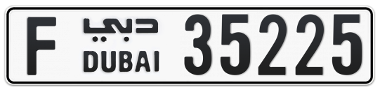 F 35225 - Plate numbers for sale in Dubai