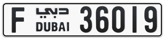 F 36019 - Plate numbers for sale in Dubai