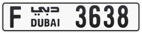 F 3638 - Plate numbers for sale in Dubai