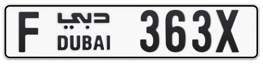 F 363X - Plate numbers for sale in Dubai